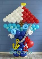 кораблик из шаров