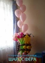 букет с пчёлкой и шарами