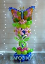 букет из шаров с бабочкой