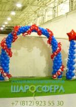 арка из шаров триколор