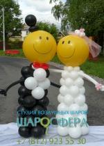 жених и невеста из шаров декоративные фигуры