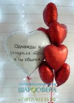 Большой шар сердце из фольги
