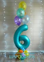 Цифра и 5 шариков