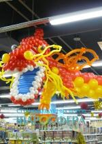 дракон из шаров