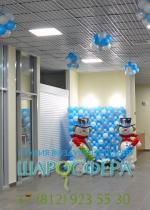 оформление холла воздушными шарами